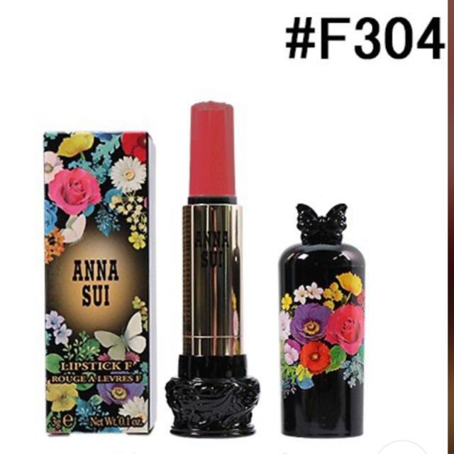 ANNA SUI(アナスイ)のアナスイ リップスティック F  F304 コスメ/美容のベースメイク/化粧品(口紅)の商品写真
