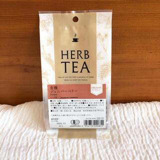 セイカツノキ(生活の木)の有機ハーブティー ジュニパーベリー20g(健康茶)