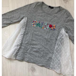 カルディア(CALDia)のCALDIA 長袖 レース 花 130 子供服 キッズ(Tシャツ/カットソー)