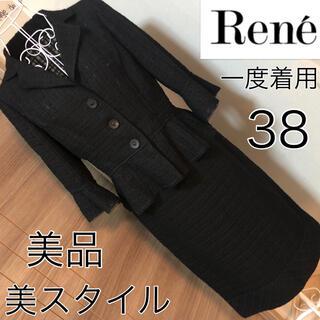 René - 美品☆Rene☆美スタイル☆スーツ☆38☆シルク混