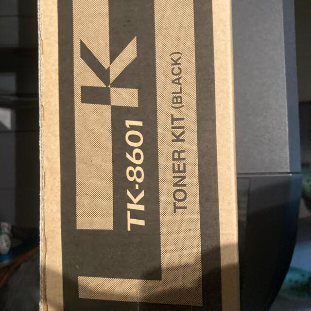京セラ(キョウセラ)のTK-8601K インテリア/住まい/日用品のオフィス用品(OA機器)の商品写真