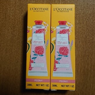 ロクシタン(L'OCCITANE)のL'OCCITANE ピオニー(ハンドクリーム)