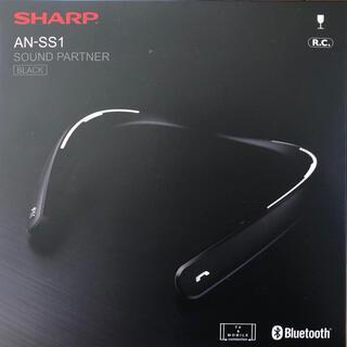 シャープ(SHARP)のネックスピーカー SHARP AN-SS1 新品・未開封(スピーカー)
