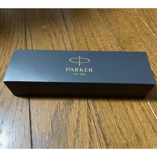 パーカー(Parker)のParkerIM 万年筆(ペン/マーカー)