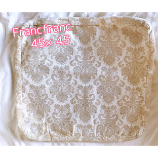 フランフラン(Francfranc)のクッションカバー 45×45 フランフラン Francfranc インテリア(クッションカバー)