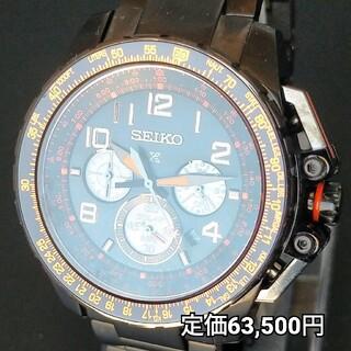 セイコー(SEIKO)の★新品定価63500円 海外限定モデルSEIKOセイコー腕時計メンズ (腕時計(アナログ))
