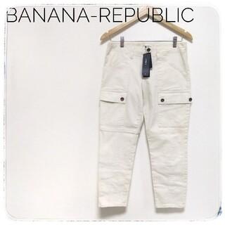 バナナリパブリック(Banana Republic)の爽やかスタイル♪春コーデ★Banana-Republic ホワイトパンツ L位 (カジュアルパンツ)