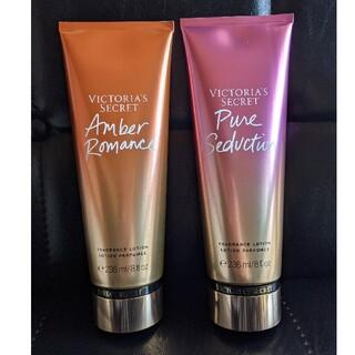 Victoria's Secret - 正規品 ヴィクトリアシークレット ボディーローション 2本セット 新品未使用