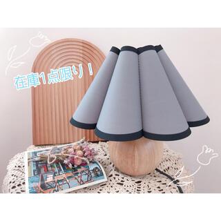 ♡プリーツランプ  韓国インテリア ライト ウェーブランプ♡(テーブルスタンド)