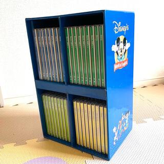 Disney - DWD ディズニー英語システム メインプログラム CD