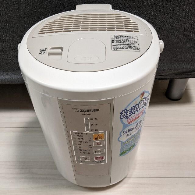 象印(ゾウジルシ)の値下げ ZOJIRUSHI EE-RK50(CA) 加湿器 スチーム式 スマホ/家電/カメラの生活家電(加湿器/除湿機)の商品写真