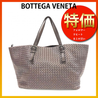 Bottega Veneta - ボッテガヴェネタ レザー イントレチャート トートバッグ ブラウン