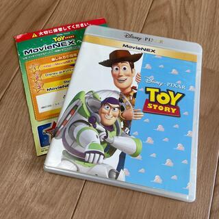トイ・ストーリー - トイ・ストーリー MovieNEX Blu-ray DVDセット