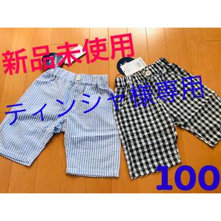 HOT BISCUITS - ハーフパンツ 2点セット 半ズボン ショートパンツ 新品未使用 タグ付 男の子