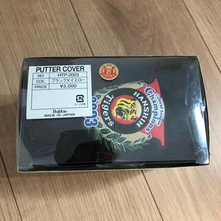 阪神タイガース - 阪神タイガース ゴルフ パターカバー