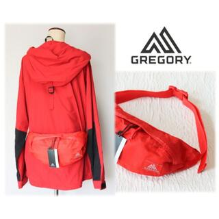 グレゴリー(Gregory)の新品タグ付き【グレゴリー】CLAS BAGS ウエストポーチ ボディバッグ 赤(登山用品)