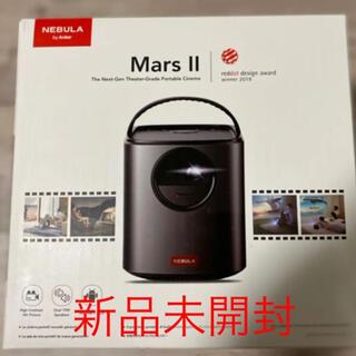 ANKER Nebula MarsⅡ(プロジェクター)