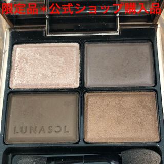 ルナソル(LUNASOL)の限定品✳︎LUNASOL ルナソル ニュアンスシェイドアイズ 02(アイシャドウ)