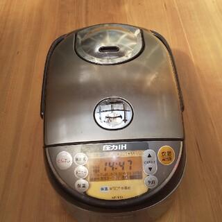 ゾウジルシ(象印)の炊飯器 圧力IH炊飯ジャー 極め炊き 5合 NP-N10型(炊飯器)
