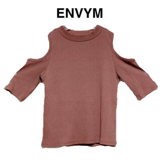 ENVYM - ☆☆人気ブランド お洒落肩開きトップス☆☆アンビー