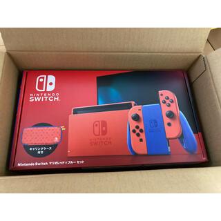 ニンテンドースイッチ(Nintendo Switch)の【新品未開封】 Nintendo Switch マリオレッド×ブルーセット(家庭用ゲーム機本体)
