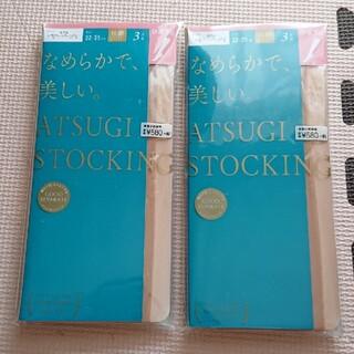 Atsugi - ATSUGI アツギ ひざ下ストッキング3足組×2