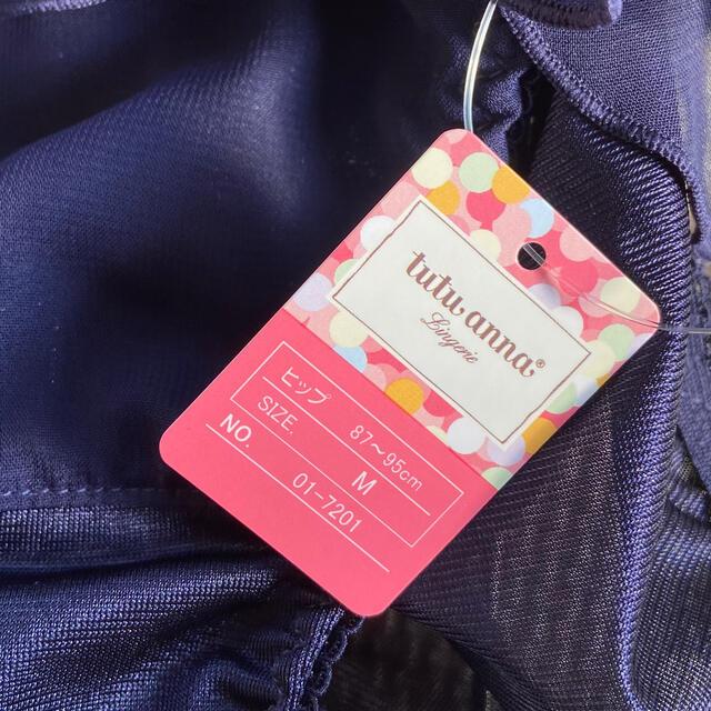 tutuanna(チュチュアンナ)のチュチュアンナ ブラ C65  ショーツ M レディースの下着/アンダーウェア(ブラ&ショーツセット)の商品写真