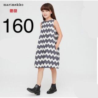 marimekko -  UNIQLO marimekko 2020aw キッズワンピース