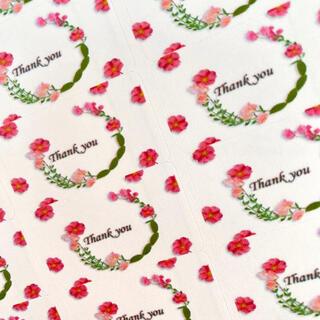 サンキューシール お花ピンク(カード/レター/ラッピング)