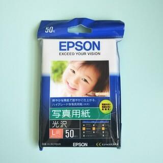 エプソン(EPSON)のエプソン 写真用紙 光沢 L判50枚入り(その他)