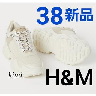 H&M - H&M (38 エクリュ) チャンキースニーカー