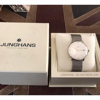 ユンハンス(JUNGHANS)のJUNGHANS ユンハンス マックスビル 腕時計(腕時計(アナログ))