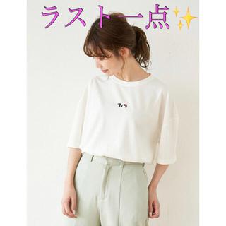 FILA - FILA カタカナ ロゴ Tシャツ