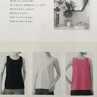 シャルレ(シャルレ)の大人の優秀BLトップ、黒LLサイズ(シャツ/ブラウス(半袖/袖なし))