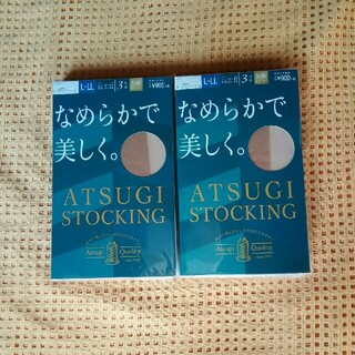Atsugi - アツギストッキング なめらかで美しく 2セット