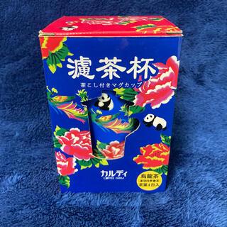 カルディ(KALDI)のKALDI カルディ 茶こし付き マグカップ パンダ 青(その他)
