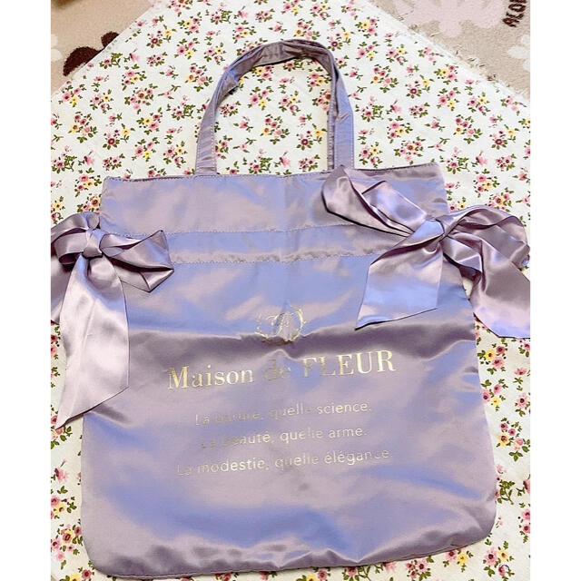 Maison de FLEUR(メゾンドフルール)のフリルトートバッグ レディースのバッグ(トートバッグ)の商品写真