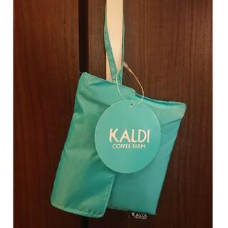カルディ(KALDI)のカルディ エコバッグ(エコバッグ)