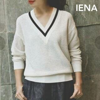IENA - 【イエナ】白 配色ニット