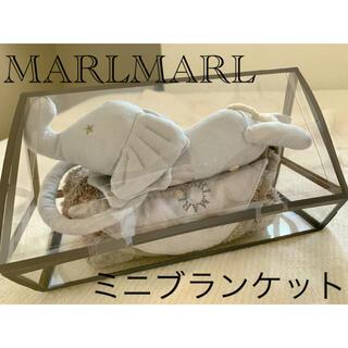 カシウエア(kashwere)のマールマール ミニブランケット ゾウ(おくるみ/ブランケット)