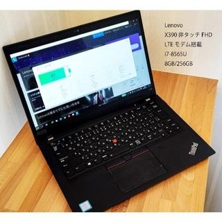 Lenovo - Lenovo ThinkPad X390 20Q0-CTO1WW