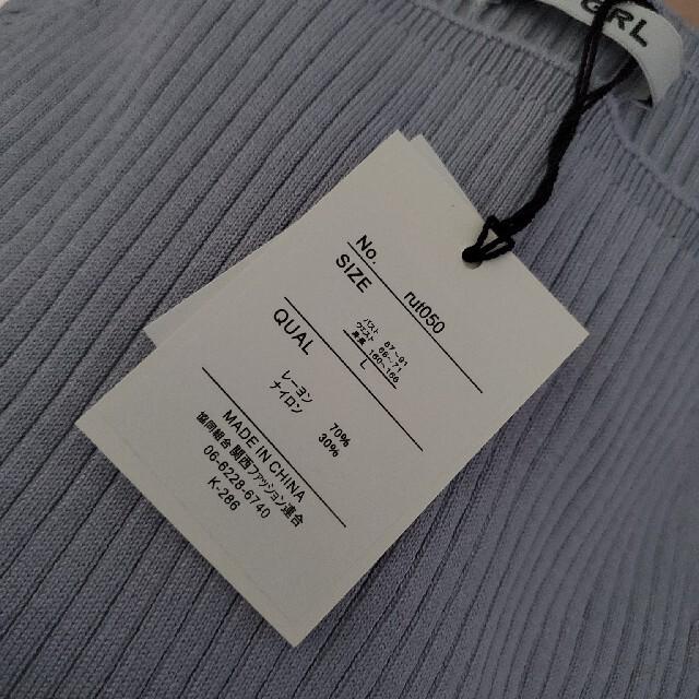 GRL(グレイル)の【新品未使用】GRL スクエアネックリブトップス レディースのトップス(カットソー(半袖/袖なし))の商品写真