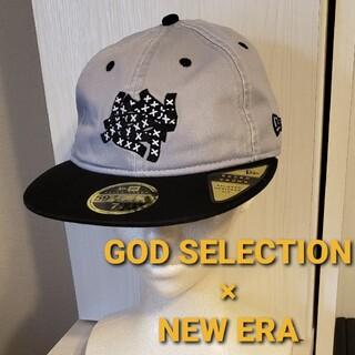 ニューエラー(NEW ERA)のGOD SELECTION× NEW ERAキャップsize7 8/1(キャップ)