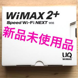 ファーウェイ(HUAWEI)のWiMAX 2+ルーター Speed Wi-Fi NEXT W06 HUAWEI(PC周辺機器)