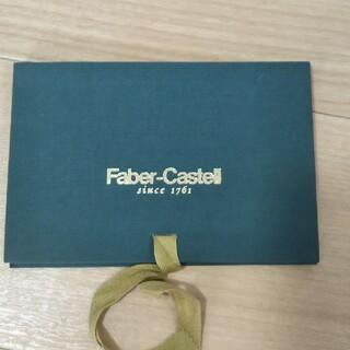 ファーバーカステル(FABER-CASTELL)のファーバーカステル スケッチブック(スケッチブック/用紙)