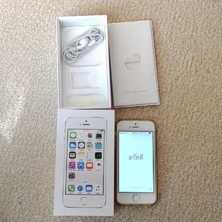 アイフォーン(iPhone)のiPhone 5s Silver 32 GB Y!mobile(スマートフォン本体)