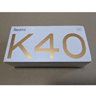 アンドロイド(ANDROID)の新品未開封 xiaomi redmi K40 5G 8/128 ブラック(スマートフォン本体)