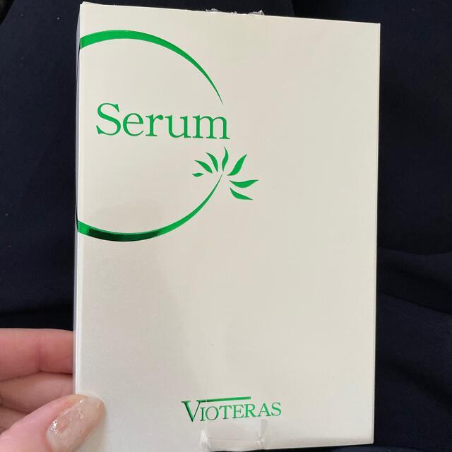 b.glen(ビーグレン)のシーセラム 美容液 新品 コスメ/美容のスキンケア/基礎化粧品(美容液)の商品写真