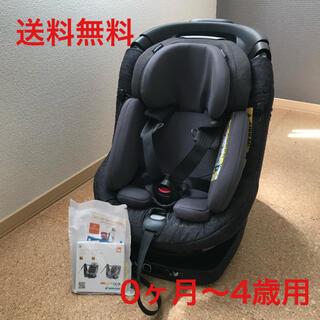 マキシコシ(Maxi-Cosi)のマキシコシ アクシスフィックスプラス ノマドブラック(自動車用チャイルドシート本体)