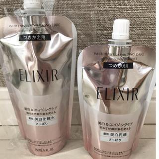 ELIXIR - 資生堂エリクシール化粧水、乳液 さっぱりセット